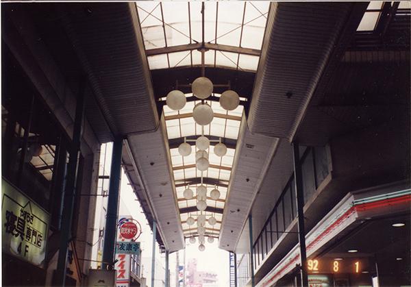 昔の柏 二番街アーケード 1992年