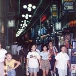 昔の柏 柏二番街-夜景 1992年8月20日