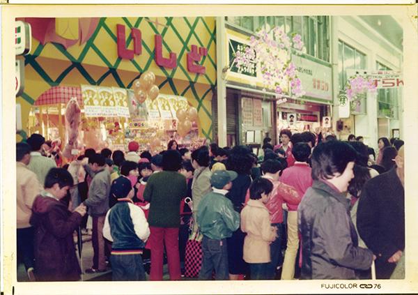 昔の柏 キャッスル石戸 1976年
