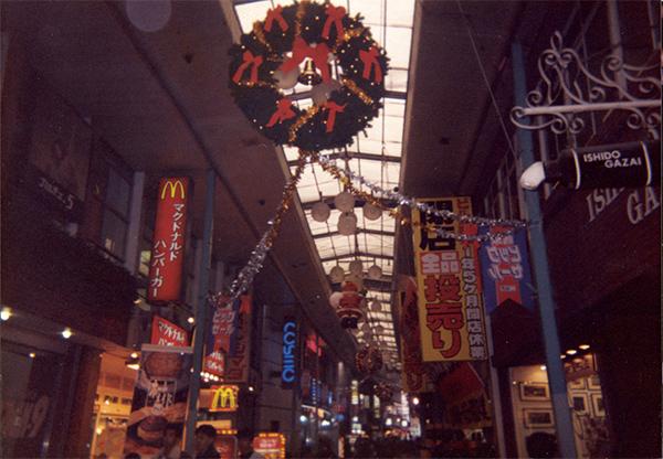 昔の柏 柏二番街 1993年12月