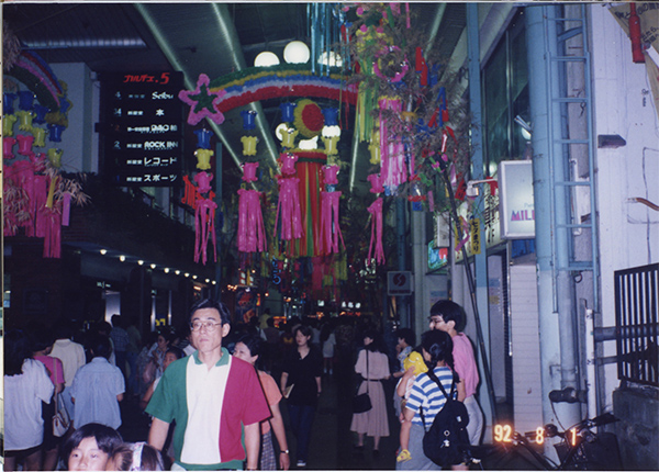 昔の柏 二番街七夕 1992年8月1日