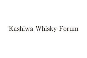Kashiwa Whisky Forum