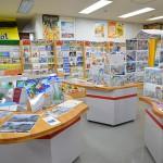 かしわインフォメーションセンター